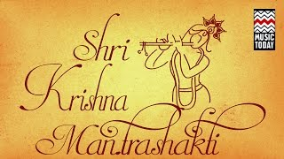 Shri Krishna Mantrashakti | Audio Jukebox | Devotional | Pandit Hariprasad Chaurasia