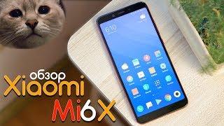 Разочаровал Xiaomi Mi6X - полный обзор