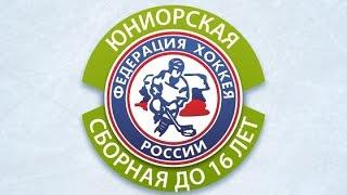 РОССИЯ - ФИНЛЯНДИЯ U-16. 10.04.2015