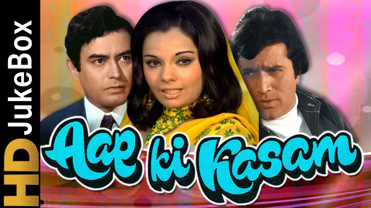 Indian films and posters from 1930: film (Aap Ki Kasam)(1974)