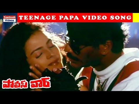 Teenage Papa Video   Police War Movie  Devaraj, Sudha Rani, Raju Sundaram, Disco Shanti