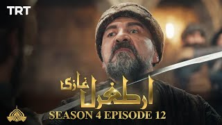 Ertugrul Ghazi Urdu | Episode 12| Season 4