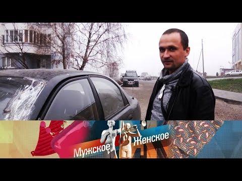 Курский санитар. Мужское / Женское. Выпуск от 27.11.2019