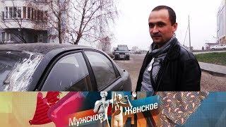 курский-санитар-мужское-женское-выпуск-от-27-11-2019