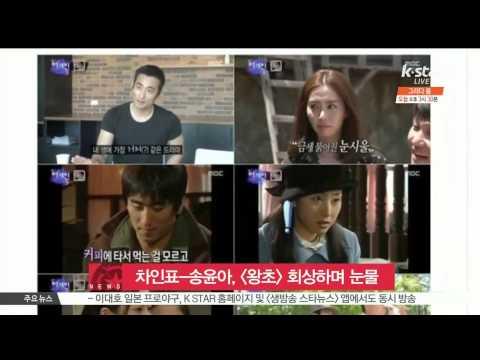 [K STAR] Cha In-pyo - Song Yun-ah get teary when they recall [Street King] 차인표-송윤아, [왕초] 회상하며 눈물