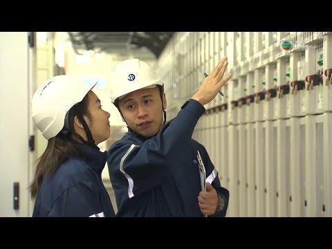 職場制勝 20180105 電力工程技術員 --- 中電學院「電力工程專業文憑」 (畢業後有2-3萬人工!) - YouTube