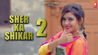 Sher Ka Shikar 2   Sandeep Sherawat, Divya Jangid   Latest Haryanvi Songs Haryanavi 2018