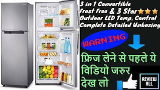 Best 2021 Samsung Double Door 275L Convertible Frost Free Refrigerator RT30T3743S9HL Complete Review