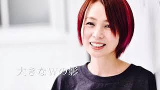 永井真理子新曲「W」サビ部分 ファンの皆さんのハンドクラップ&コーラ...