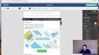 Как создавать Шаблон письма в email сервисе автоматизации воронок Active Campagn