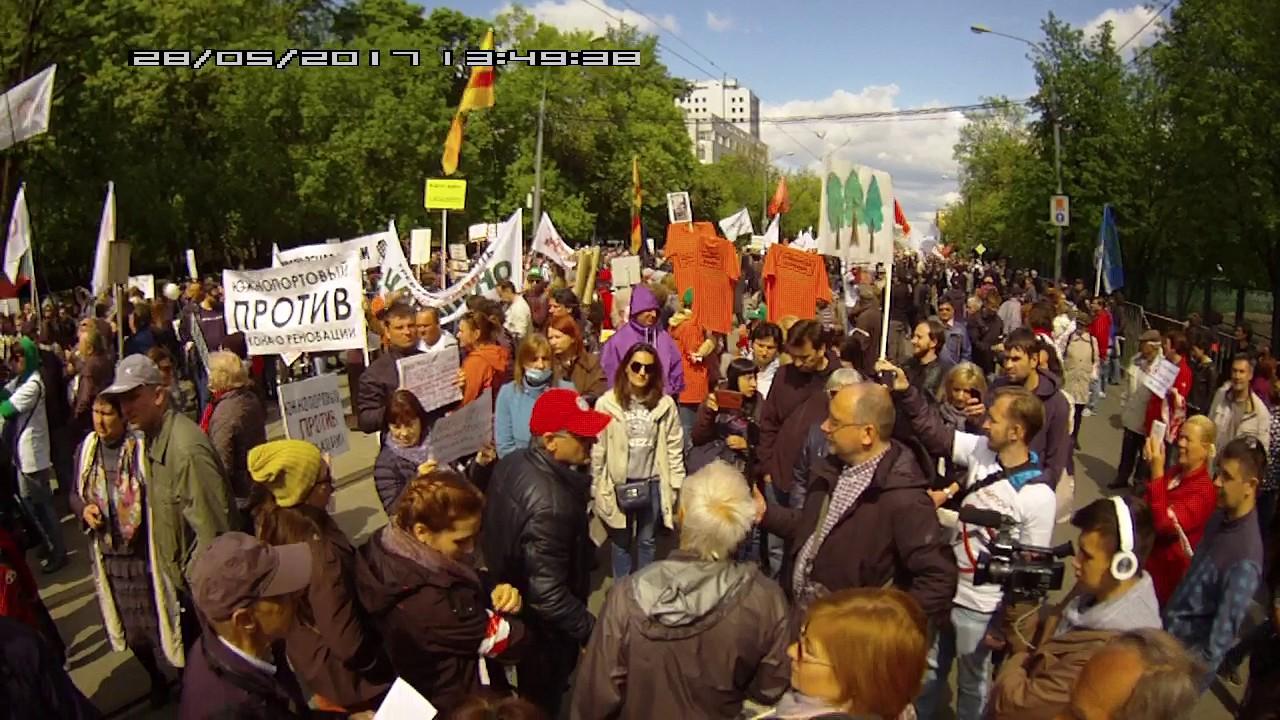 фото митинг вавилова каталоге