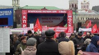 Зюганов на митинге за отставку премьер-министра Медведева