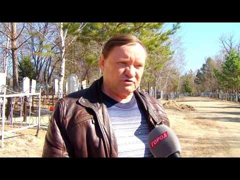 Кладбище на 8 км Новотроицкого шоссе обработали от клещей