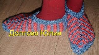 Вязание - домашние тапочки-следочки на двух спицах  ///