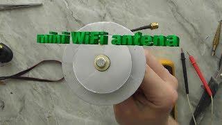 Мощная mini WiFi антенна
