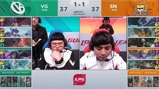lpl1-sn-vs-vg-3