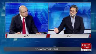 Khawar Maneka Telling the Real story of Pakpatan incident   Hum News