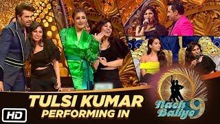 Tulsi Kumar's ROCKING performance in #NachBaliye9