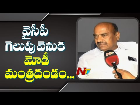 JC Diwakar Reddy Face To Face Over YSRCP Navarathnalu Implementation || NTV