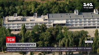 Новини України саме штам Дельта спричинив спалах COVID 19 в оздоровчому центрі Молода Гвардія