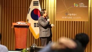 GSC 2015 Session 10 - 김광현 은행권청년창업재단 센터장