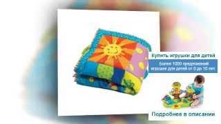 Мягкие игрушки подушки(Мягкие игрушки подушки на сайте http://goo.gl/eHrhH4 Продажа игрушек-подушек различного вида и высокого качества......, 2015-04-06T13:22:00.000Z)