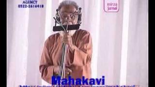 Hasya Kavi - Rafiq Shadani - Aatankwad