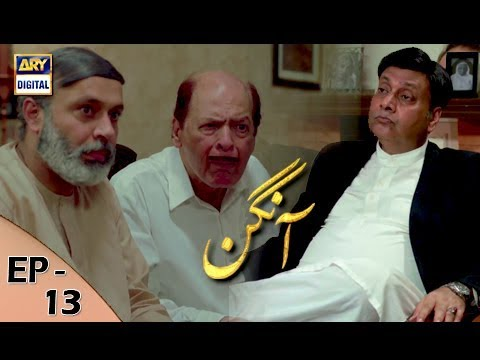 Aangan - Episode 6 - 16th Dec 2017 - ARY Digital Drama