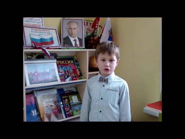 Изображение предпросмотра прочтения – ДмитрийБухарин читает произведение «Я - патриот России» М.С.Сафиулина