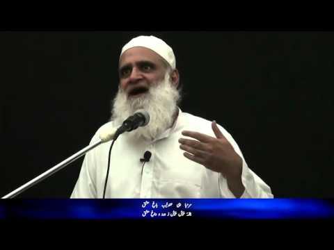 Attar's Mantiq ut Tair (Lecture 1) عطار منطق الطیر