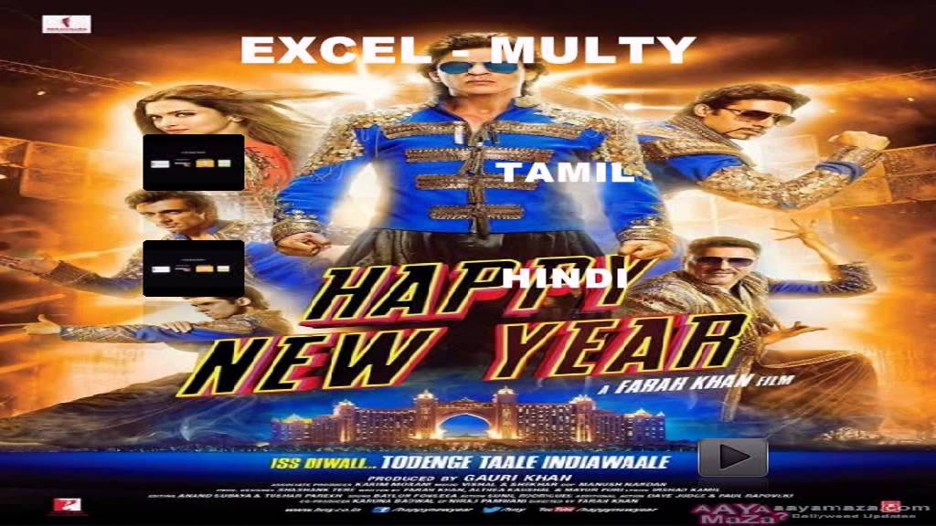 happy new year movie in tamil - YouTube