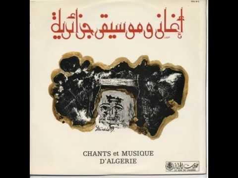 Algerian Female Choir - Ats' Ferhem (Chants Et Musique D'Algérie)