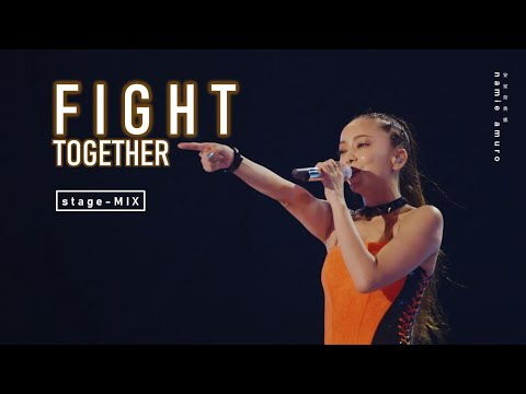 (感謝)X【Fight Together】 (stage - MIX) | namie amuro 安室奈美恵 | chd.