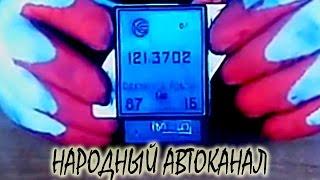 видео Реле регулятор напряжения генератора ВАЗ 2106