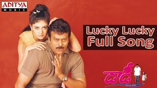 Lucky Lucky Full Song II Daddy Movie II Chiranjeevi, Simran