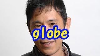 岡村隆史さんの面白発言を まとめています。 オールナイトニッポンを20...