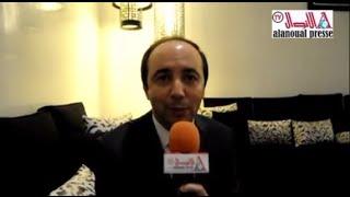 الأنوال بريس: انخراط دولة فلسطين في الجمعية العالمية للمصالح العمومية للتشغيل