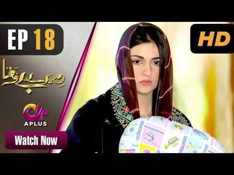 Mere Bewafa - Episode 18 | Aplus Dramas | Agha Ali, Sarah Khan, Zhalay | Pakistani Drama