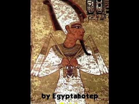 EGYPT 242 -
