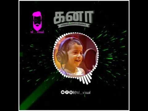 Vayadi Peththa Pulla || Kanaa Movie Songs