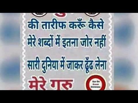 SSDN Jai Guru Ji Ki ( Kahani On Watsup) Jai Sachidanand