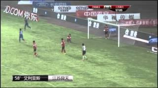 [2014 CSL 25th Round] Henan Jianye 1-1 Jiangsu Sainty