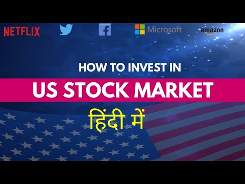 How to invest in US Stocks Facebook, Google, Amazon, Twitter etc., [In Hindi]