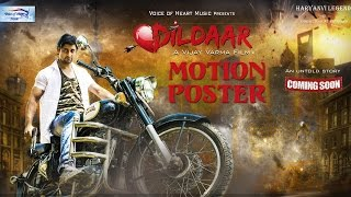 Official Motion Poster DILDAAR ( दिलदार ) | Vijay Varma, Krutika Desai, Manoj Bakshi | VOHM  ✓