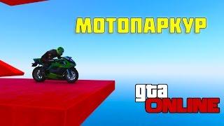 Играем в GTA 5 Online (ГТА 5 Онлайн) на PC. Сегодня у нас два каска...