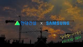 상가분양 오프닝 동탄 실리콘앨리 지식산업센터.