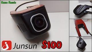 Junsun S100. Встраиваемый универсальный видеорегистратор. (Распаковка, обзор, установка) в Гранту.