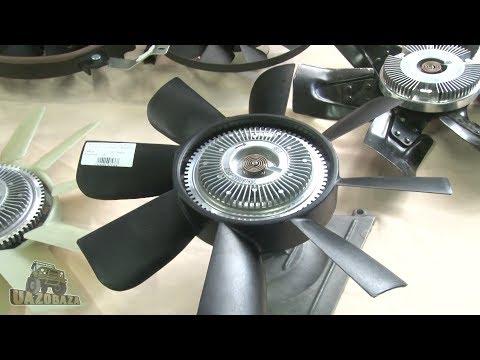 UAZOBAZA # 67 Вентиляторы системы охлаждения для УАЗиков