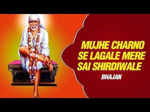 Best Sai Bhajan - Mujhe Charnose Lagale Mere Sai Shirdi Wale by Manoj Mishra