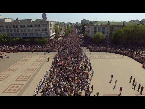 День Победы в Белгороде